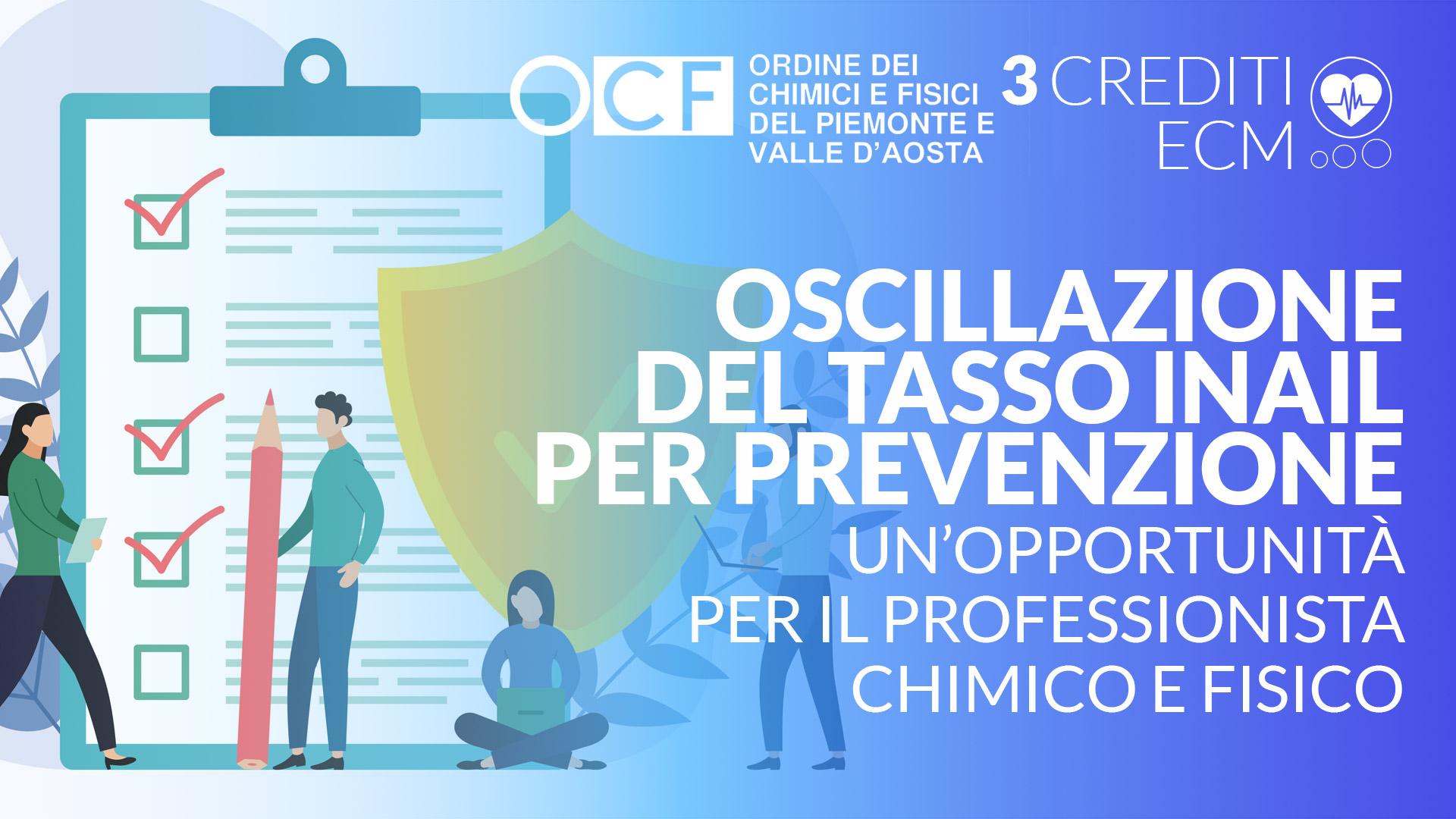 Oscillazione del tasso INAIL per prevenzione: un'opportunità per il Professionista Chimico e Fisico
